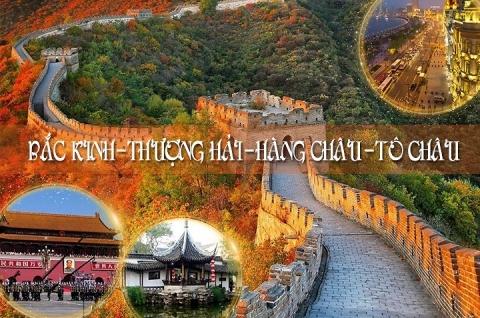 Du lịch Trung Quốc Bắc Kinh Thượng Hải Hàng Châu Tô Châu