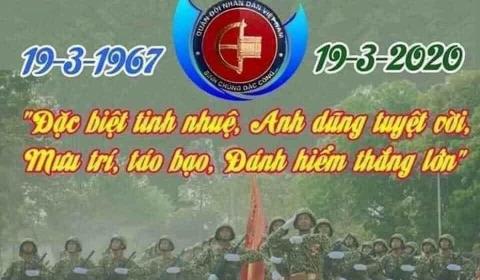 Lữ đoàn Đặc công 5 Binh chủng Đặc Công
